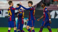 Барселона разгроми Алавес и се изравни с Реал (Мадрид)