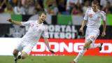 Всички резултати от световните квалификации за ЮАР 2010