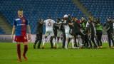 Купона в ЦСКА стартира още от съблекалнята