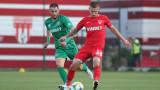 Важен футболист няма да бъде на разположение за Ботев (Враца)