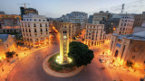 Ливан прие първия си бюджет от 2005 г. насам