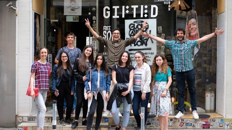 Гимназисти от осем училища в София се заемат със задачата