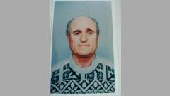 МВР-Бургас издирва 77-годишен мъж