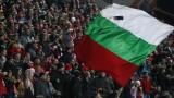 Кристиян Малинов: Феновете са нашата сила