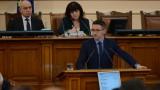 БСП моли Борисов да не говори за трупове