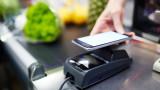 Български стартъп заменя портфейла със смартфона