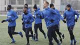 Играчите на Левски преминаха медицински тестове (ВИДЕО)