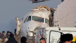 Няма пострадали българи при авиокатастрофата в Казахстан