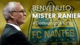 Клудио Раниери е новият старши-треньор на Нант