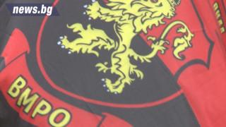 ВМРО: Местан е заплаха за националната сигурност