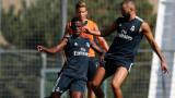 Реал (Мадрид) връща Винисиус в Бразилия