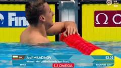 Йосиф Миладинов с рекорд и олимпийска квота