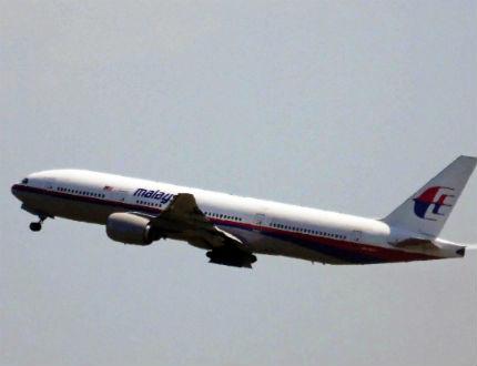 Малайзия изцяло национализира Malaysia Airlines