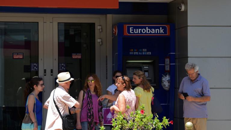 """Собственикът на """"Пощенска банка"""" се """"разделя"""" с """"лоши"""" кредити за €7 милиарда"""
