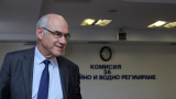"""10.81% увеличение на цената дава КЕВР на """"Булгаргаз"""""""