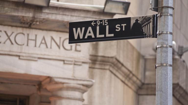 Американските акции изпратиха най-добрия януари от 30 години насам
