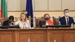Депутатите единодушно приеха временна комисия за правилника на НС