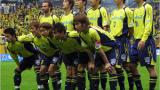 Джеф Юнайтед с важен успех над Йокохама