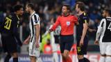 Хари Кейн задмина Роналдиньо в Шампионска лига