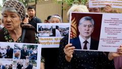 """Бившият президент на Киргизия е замесен в убийство на боец от """"Алфа"""""""