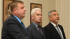 ГЕРБ и патриотите смениха мястото на срещата