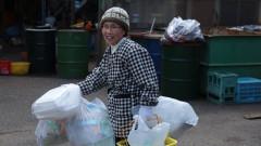 Японският град, в който живеят без боклук