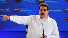 Мадуро критикува новите санкции на САЩ срещу негови политици