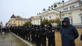 МВР зове протестиращите да спазват разпорежданията
