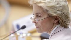 Фон дер Лайен подкрепи номинациите на Франция и Унгария, иска бързи действия от Румъния