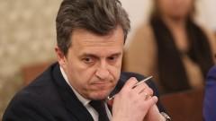 """КЕВР и """"Булгаргаз"""" не прогнозират цената на газа по една формула"""