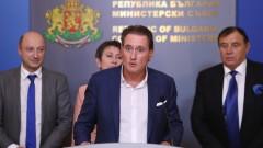 КРИБ поиска преки двустранни договори за ток с АЕЦ и НЕК