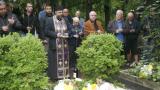 Левски почете паметта на Гунди и Котков