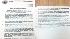 ОЗХО потвърди откритията на Лондон за Скрипал, но не посочи Русия