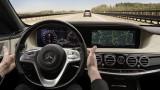 Бъдещите модели Mercedes ще избягват крадци