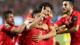 Египет победи Уганда с 2:0 в турнира за Купата на африканските нации
