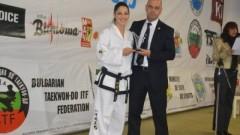 Световното първенство по таекуондо версия ITF през 2019 година ще бъде в Пловдив