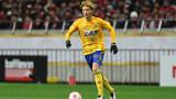 Манчестър Сити привлече японски защитник