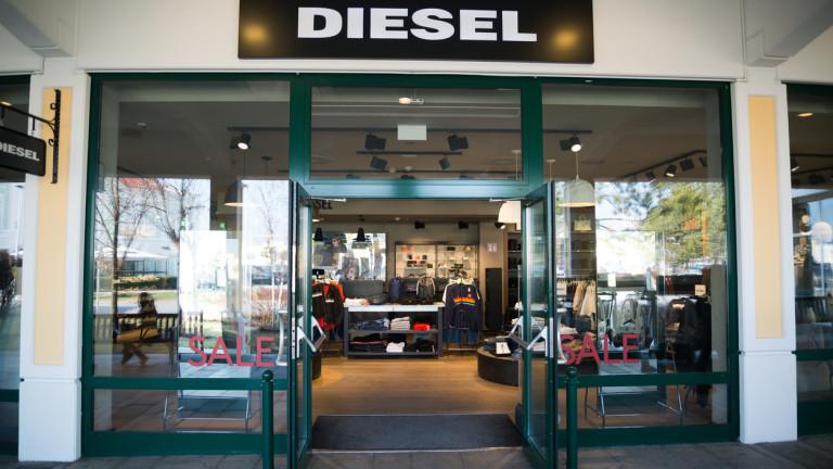 Изключителният дистрибутор на дънките Diesel в САЩ подаде документи за