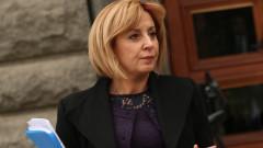 Кой написа речта на Борисов, а Конституцията, пита Мая Манолова