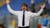 Лацио изключително безличен и срещу Сампдория, Сасуоло подгони Милан