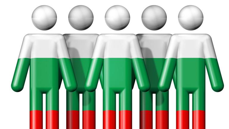 Българите - 4,8 млн. през 2080 г., 30% от тях в София ; Спряха 62 лекарства за сърце и високо кръвно