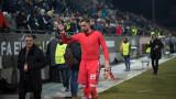 Донарума: През този сезон целта ни е да се класираме за Шампионската лига