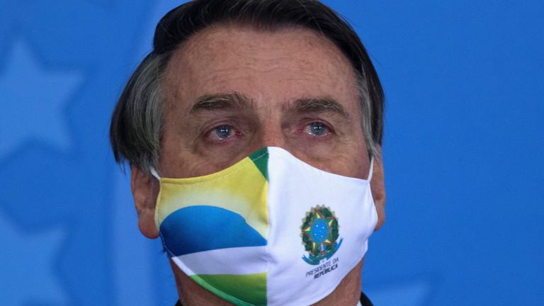 Администрацията на бразилския президент Жаир Болсонару бърза да одобри дълго
