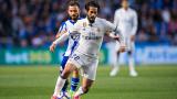 Иско Аларкон: Нещата в Реал (Мадрид) ще си дойдат на мястото
