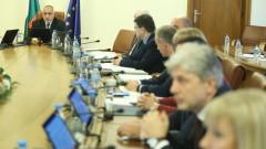 Правителството промени Енергийната стратегия на България до 2020 г.