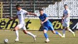 Славия и Монтана излъчват последния четвъртфиналист за Купата на България