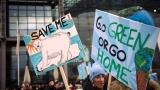 Хиляди в Берлин подканиха световните лидери да се погрижат за планетата