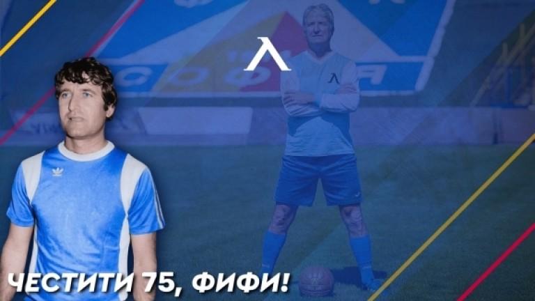 Левски поздрави легендарния си футболист Стефан Павлов. Бившият футболист на
