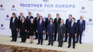 """Борисов 15 години след петото разширяване на ЕС: Показахме, че можем да бъдем """"кормилото на ЕС"""""""