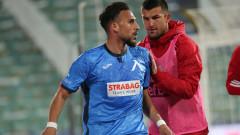Футболен номад: Левски бе деветият отбор в кариерата на Рерас за последните седем години